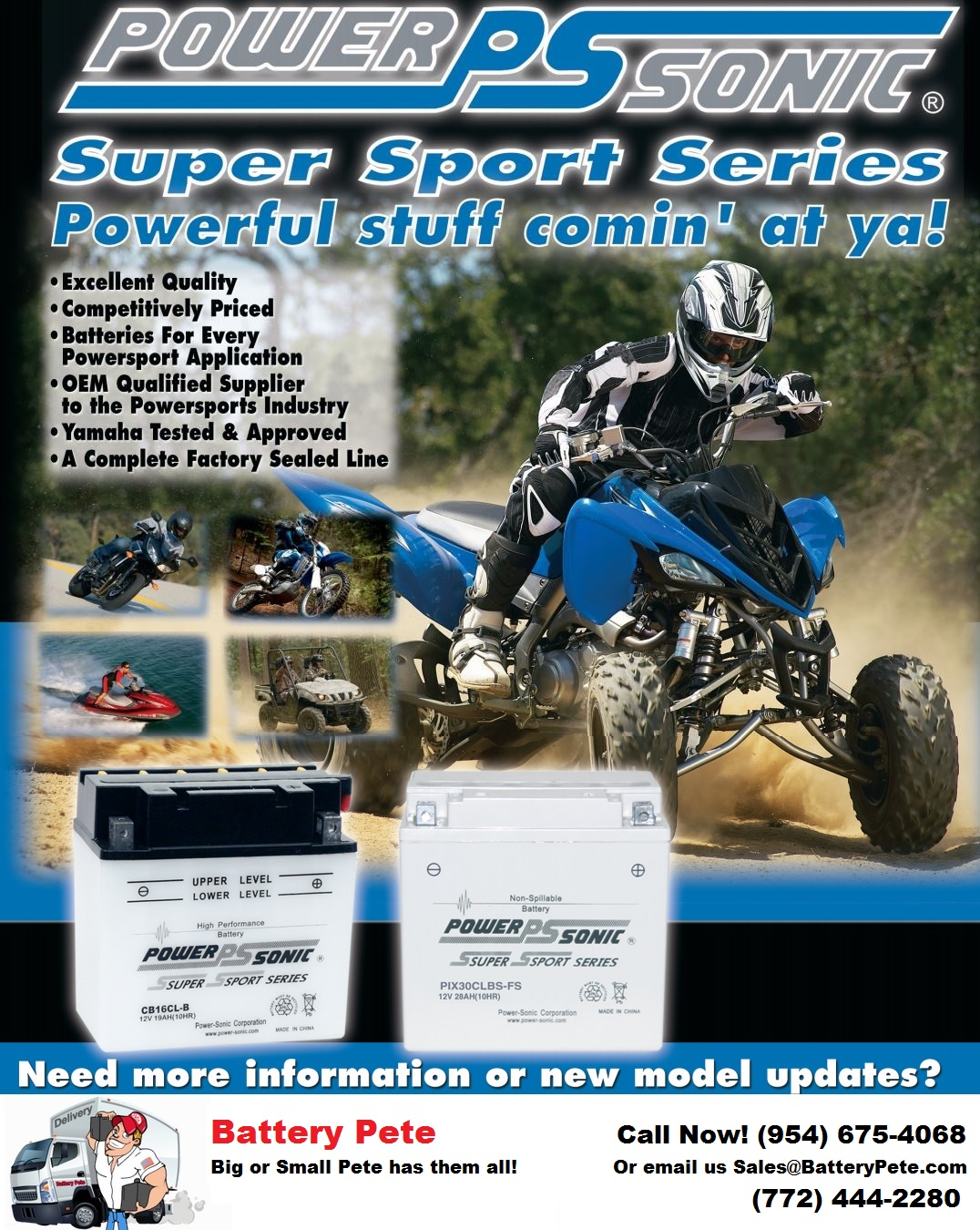 PS Branding PowerSports ATV